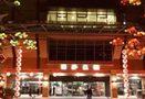 台中榮總醫院燈籠字樣改為防疫標語(圖/台中榮總醫院)