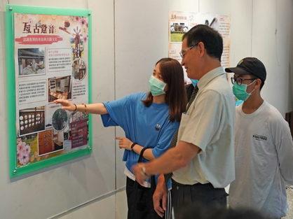 修平科大舉辦亙古跫音 認識臺灣的老街與古蹟文化展-古蹟文化