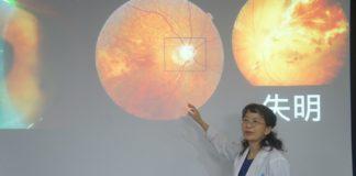 程羽嬿醫師解釋病灶成因