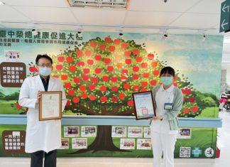 病毒肆虐台灣、慢性病患者開始戒菸 可降低新冠肺炎風險